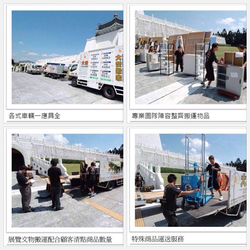 台北搬家案例.中正紀念堂-中正藝廊藝術品搬運2